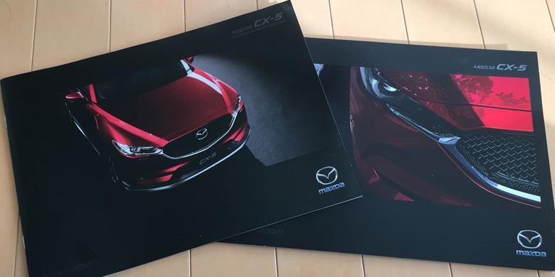 brosur Mazda CX 5 berwarna merah terlihat dari depan terbocor di dunia maya