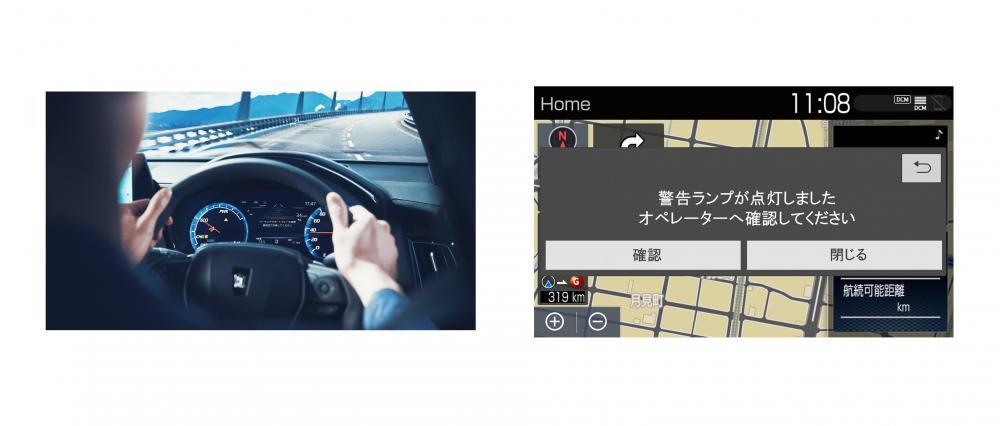 Toyota Crown 2018 fitur canggih memudahkan pengemudi