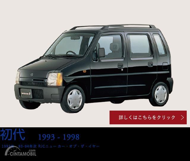 Gambar Suzuki Wagon R 1993 atau Suzuki Karimun 1999