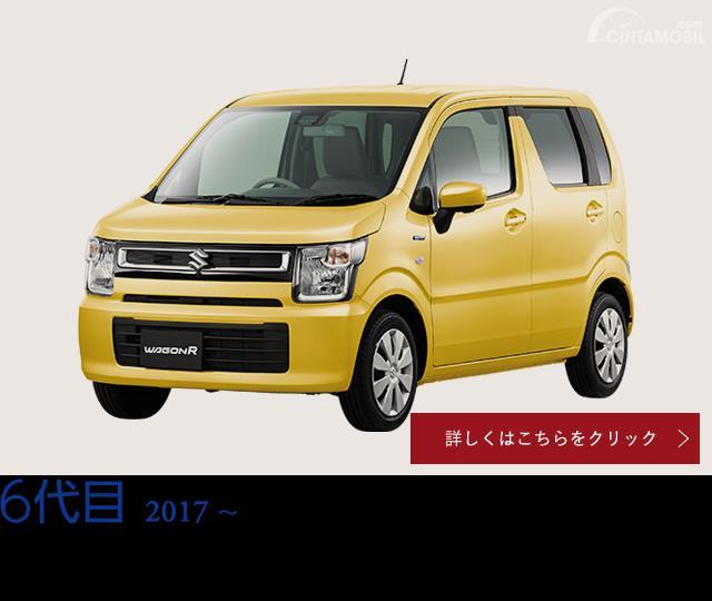 Gambar menunjukkan tampilan depan mobil Suzuki Wagon R generasi keenam