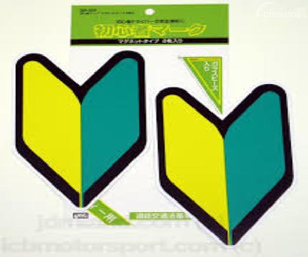 Contoh stiker Wakaba di Jepang