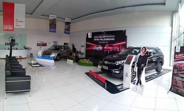 Foto alat dan pelayanan diler DFSK Sriwijaya Motor Palembang