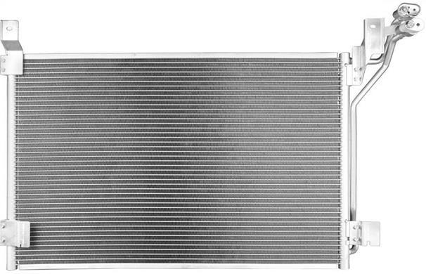 Kondensor AC Mobil punya fungsi untuk mengubah Freon yang berbentuk gas menjadi bentuk cair