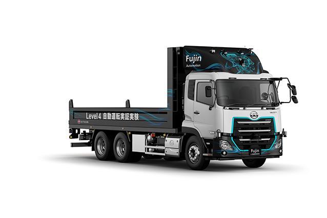 Truk otonom UD Trucks Fujin dipamerkan di TMS 2019