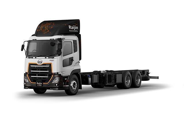 Konsep truk hybrid UD Trucks Raijin dipamerkan di TMS 2019