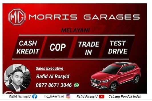 instagram sales MG berwarna merah