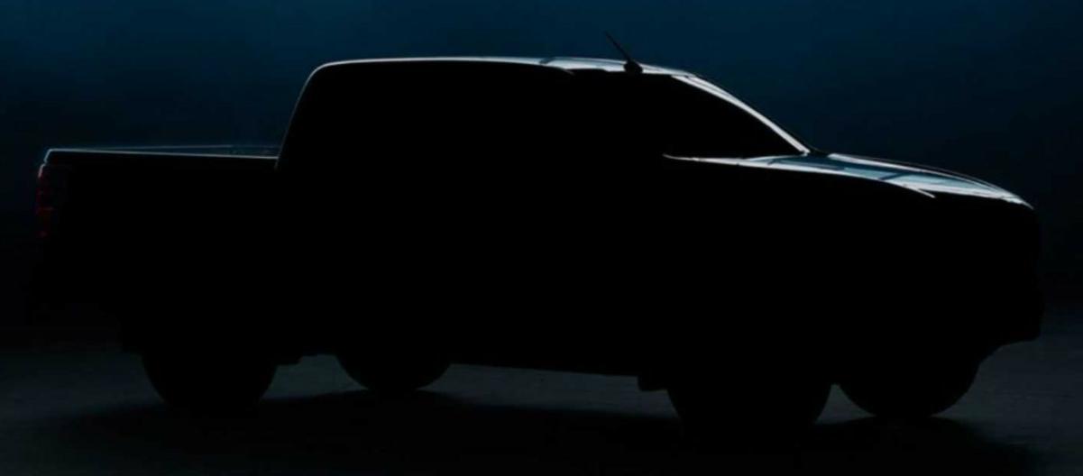 Gambar menunjukkan teaser All New Mazda BT-50 2020