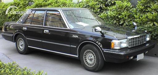 Gambar menunjukkan generasi ketujuh dari Toyota Crown