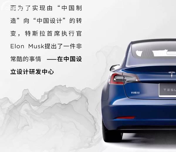 Tesla Model 3 Cina