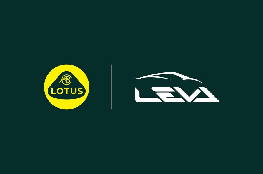 Lotus Dapatkan Pendanaan Pengembangan Platform Mobil Listrik