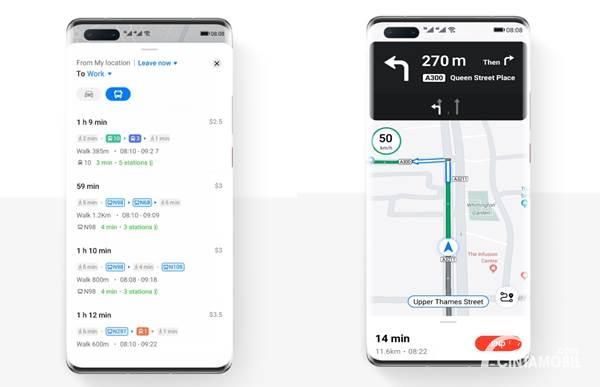 Huawei Petal Maps interface