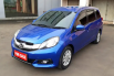 Dijual cepat Honda Mobilio 1.5 E CVT 2016 bekas, DKI Jakarta 5