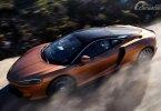Review McLaren GT 2019