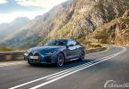 Review BMW 4 Series 2021: Tegaskan Identitas Dengan Grille Ikonik