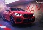 Review BMW X4 M Competition 2020: Mesin Paling Bertenaga BMW untuk Wanita