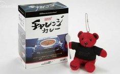 Perayaan ke-30 STI, Subaru Keluarkan Boneka Beruang dan Kari (?)