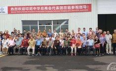 Perhimpunan Pengusaha Indonesia Tionghoa Kunjungi Pabrik DFSK