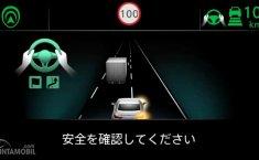 Nissan Bawa Teknologi Swakemudi ke Jepang Bersama Nissan Skyline Baru