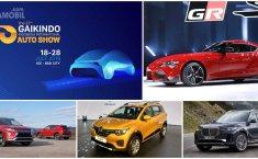 (UPDATE) Inilah Prediksi Deretan Calon Mobil Baru GIIAS 2019 A La Cintamobil