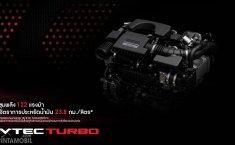 Apa Mesin Turbo Honda City Bisa Dipakai di Honda Brio?