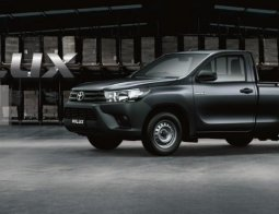 Review Toyota Hilux Single Cabin 2017