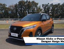 Review Nissan Kicks e-Power 2020 Indonesia: Mobil Listrik Paling Cocok di Indonesia