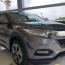 Jual cepat Honda HR-V E 2019, Banten