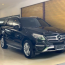 Jual Cepat Mobil Mercedes-Benz GLE 400 2017 di DKI Jakarta