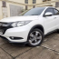 Dijual mobil Honda HR-V E CVT 2018 bekas terbaik, DKI Jakarta