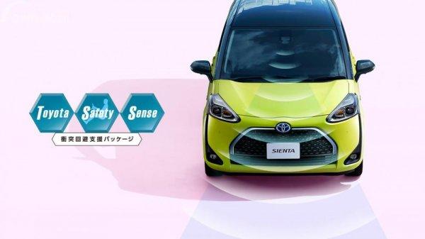 Toyota Sienta 2019 Toyota Safety Sense