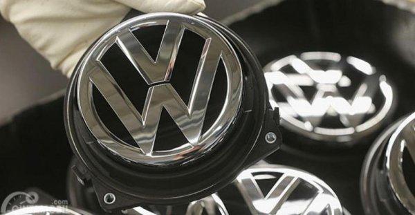 Gambar yang menunjukan logo perusahaan Volkswagen