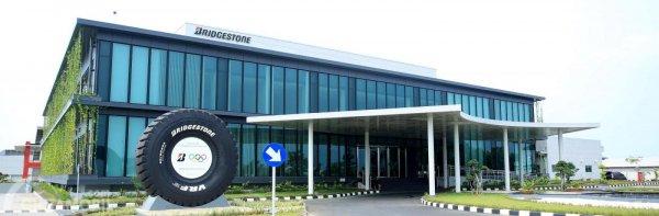 Kantor baru PT Bridgestone Tire Indonesia yang lebih modern dibanding sebelumnya