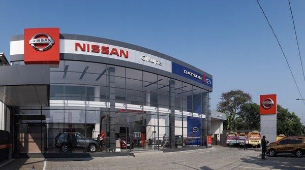 Foto diler baru Nissan dan Datsun Cikupa Tangerang