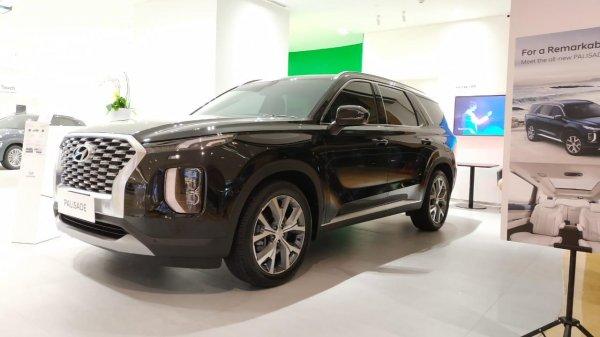 Foto tampilan depan Hyundai Palisade Signature 2020
