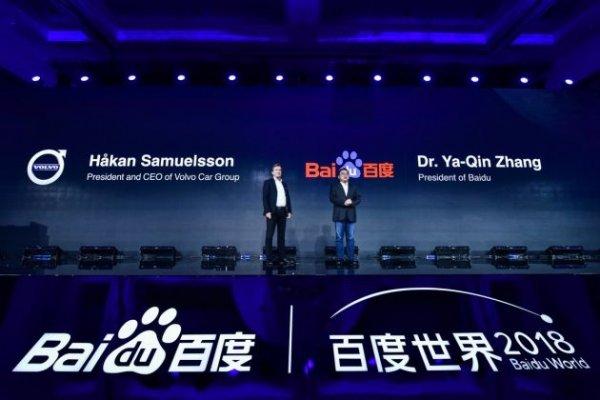Gambar menunjukan Baidu dan Volvo