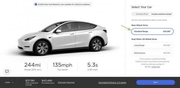 Foto Interior Tesla Model Y