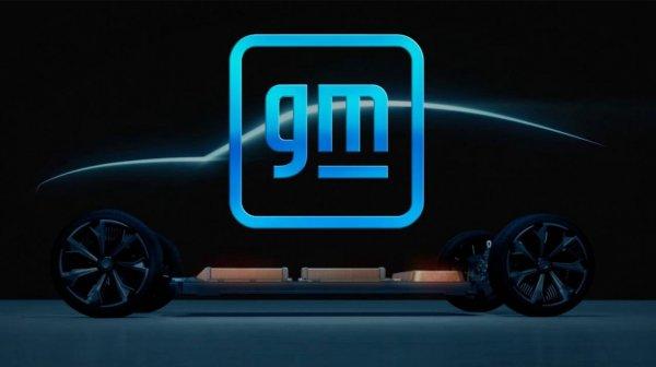 Foto Logo General Motors yang baru