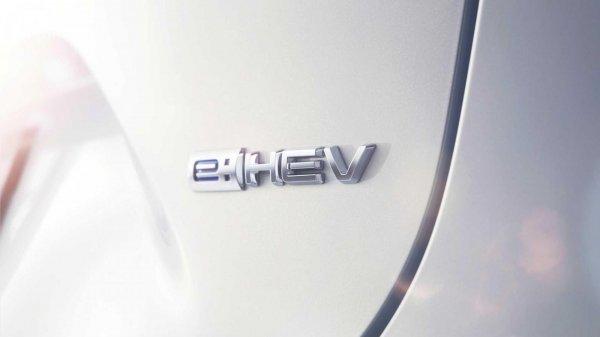Honda HR-V 2021 e:HEV emblem