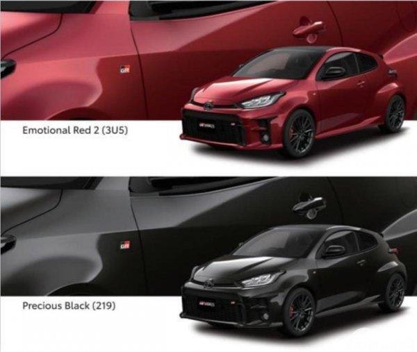 Gambar pilihan warna Toyota GR Yaris