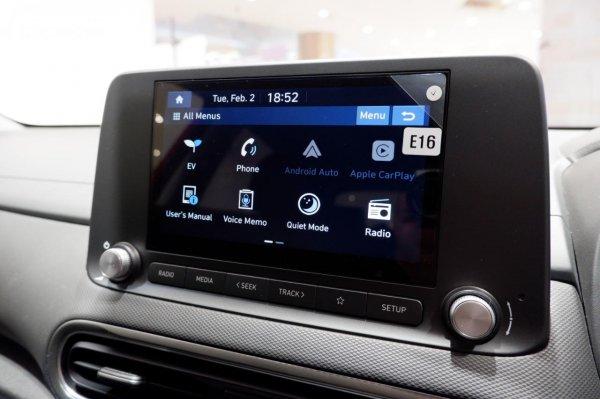 Foto In-Car Entertaiment System Hyundai KONA Electric Facelift 2021