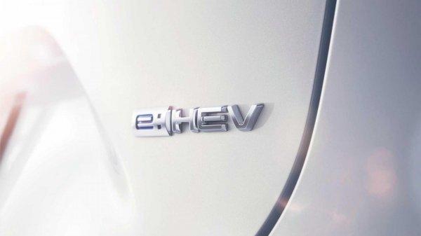 Emblem e:HEV Honda HR-V 2021