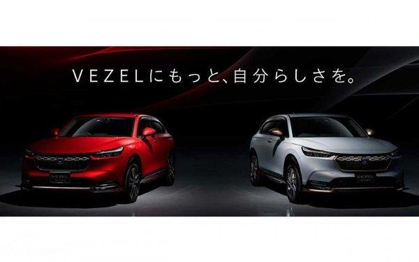 dua mobil baru Honda Vezel 2021
