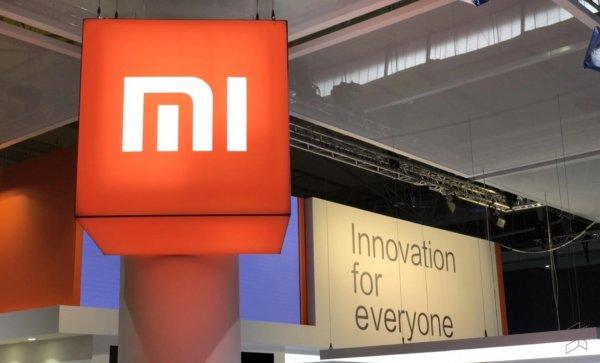 Foto menunjukkan kantor perusahaan Xiaomi