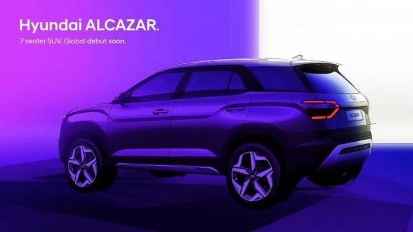 desain Hyundai Alcazar berbentuk siluet dari Hyundai