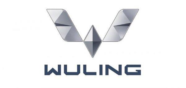 Gambar menunjukan Logo baru Wuling