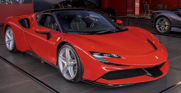 Ferrari Merah