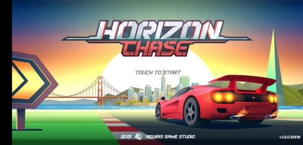 game horizon case untuk ngabuburit