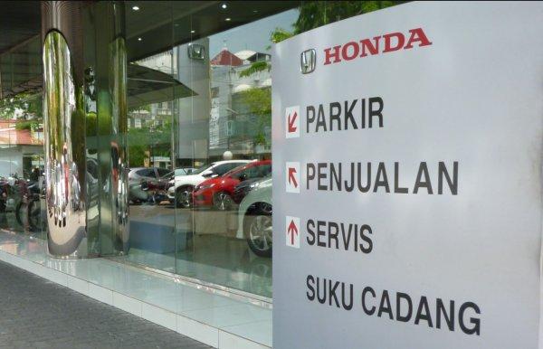 Foto bagan depan Honda Gajah Mada Semarang