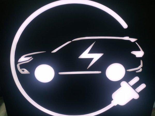 Gambar menunujuka logo Mobil listrik