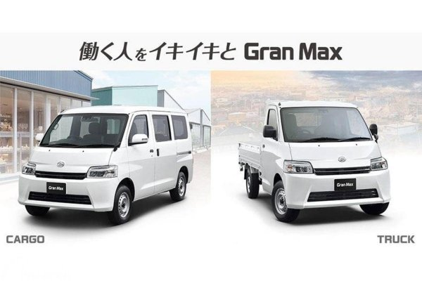 Gambar Daihatsu Gran Max